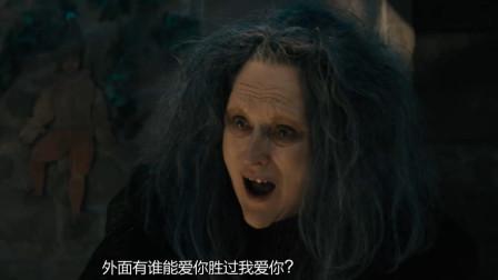 魔法黑森林:女巫不让长发公主恋爱,不惜剪短她的长发,让她心