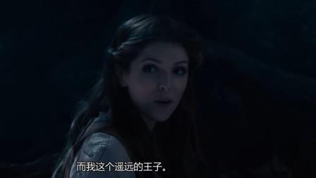 魔法黑森林:灰姑娘看清王子的渣男本质,果断提出分手,干得漂亮