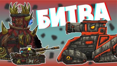 坦克世界动画:被再次赶回城堡的小坦克,如何才能复活队友呢?