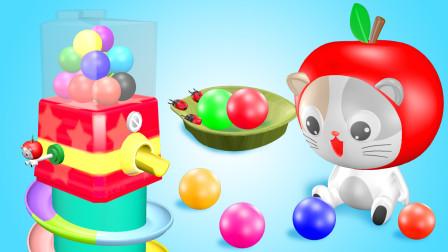 儿童益智启蒙英语儿歌动画片:彩球扭蛋机,0到3岁早教智力开发