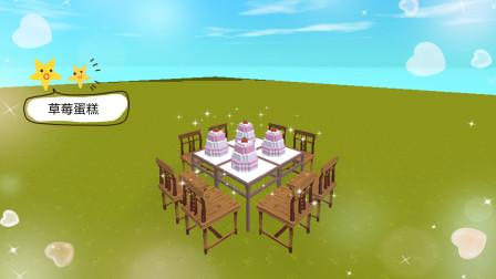 """迷你世界:""""草莓蛋糕""""制作教程!可以和小伙伴一起开甜品店了!"""