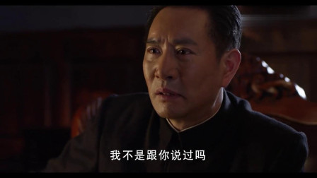 决币:孙团长利用宋压戴雨农,你这是挟天子以令天下啊,真坏