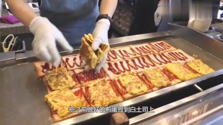 """韩国小吃店的""""白吐司"""",8块钱1份,食客:一次性吃掉三份"""