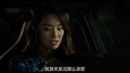 韩剧:美女带龙八去买车,随手一指就要了,真霸气
