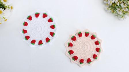 娟娟编织一款草莓杯垫好看简单还实用钩针教程图解视频