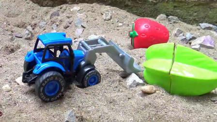 亮亮玩具汽车挖掘机采摘蔬菜水果遇到恐龙,儿童益智卡通,婴幼儿宝宝过家家游戏视频