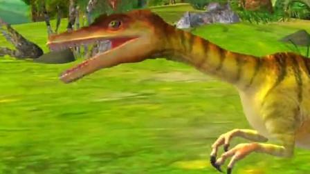 《恐龙世界》小恐龙玩得正欢,突然食肉龙来了,大危机!