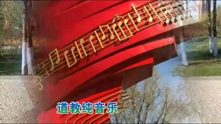 专辑《为传统杨氏太极十三刀》配乐
