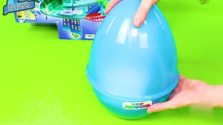 科学小实验,这个奇趣蛋里藏着一个神秘的玩具