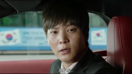 韩剧:得知夫人为了自己这样做,泰贤无奈的说,我有喜欢的人了