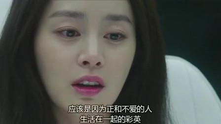 韩剧:彩英的父亲很弱,韩茹真深知,这位大叔不敢独自反抗