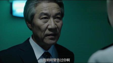 韩剧:得知大小姐没死,闵室长很意外,明明亲眼看到大小姐去世