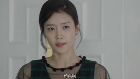 韩剧:得知茹真得这种病,泰贤伤心落泪,彩英为复仇竟变成这样