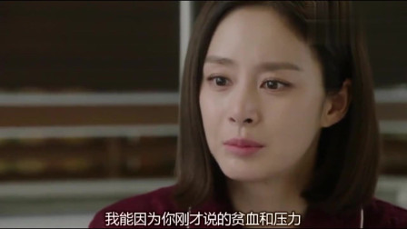 韩剧:得知会长得了这种病,所有人都高兴不已,真是太可怜了