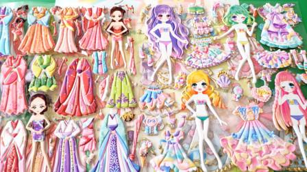公主换装古装系列贴纸,古装公主VS现代公主,你喜欢哪一位