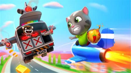 汤姆猫跑酷:浣熊开机甲过来抓我,哪能让他如愿