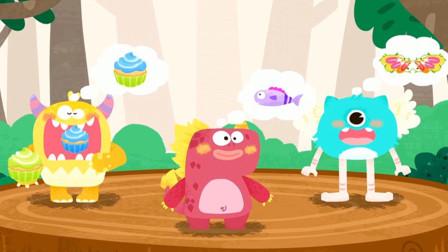 小怪兽为伙伴做生日蛋糕遇到了困难怎么办?宝宝巴士
