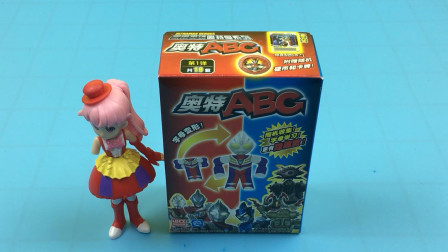 巴拉拉小魔仙分享奥特曼字母玩具
