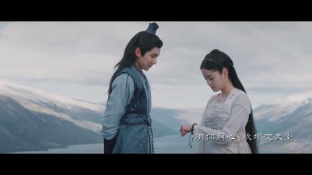 莎啦啦《逐鹿》,电视剧《北灵少年志之大主宰》片尾曲