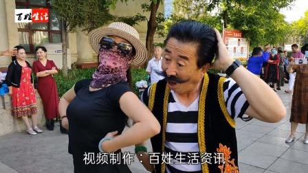 太原网红邓建国、海星老师广场幽默激情民族舞蹈