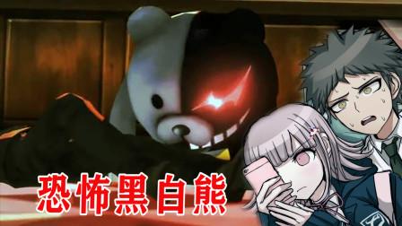 第五人格:庄园最邪恶的恐怖黑白熊,喜欢怂恿学生自相残杀