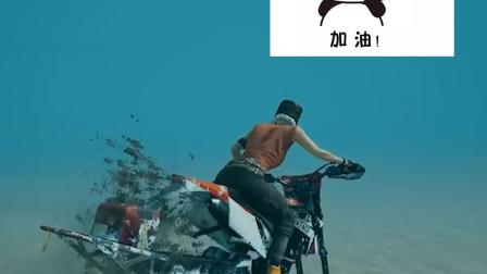 绝地求生:绝地新玩法!开着雪地摩托去萨诺开水上摩托?