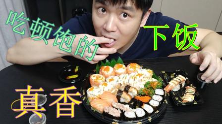 减肥小伙饥饿难耐,深夜外卖寿司套餐吃顿饱的