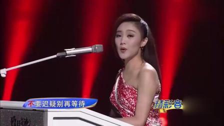玖月奇迹演唱《美丽中国走起来》完美唱腔,让人热血沸腾