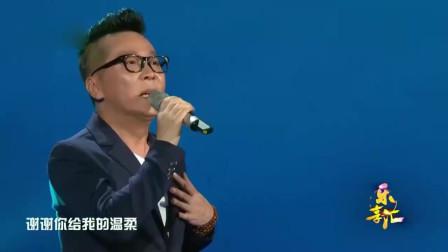 李春波演唱《小芳》经典又接地气,勾起了几代人的回忆!