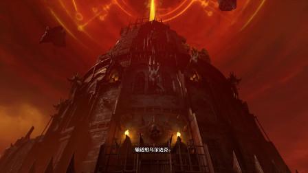 【DOOM永恒全收集】血洗地狱-内克拉沃第二部分XBOX