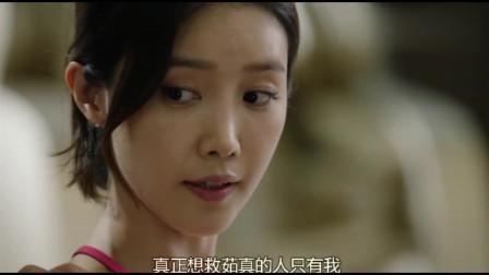 韩剧:夫人告诉金泰贤,韩道俊要杀了泰希,与其商量对策
