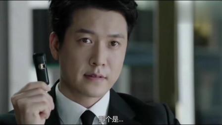 韩剧:高社长提醒韩道俊,闵室长有问题,不料韩道俊却这样说