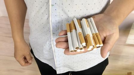 为什么空手可以连续变出50根香烟?特简单,教学后我服了