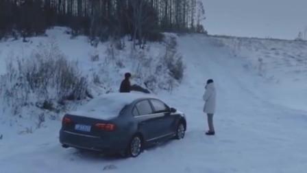 到哪儿了:父母为接儿子回家过年,零下30多度的天气,铲雪三公里
