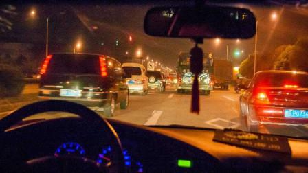 晚上开车,很多老司机都会犯的错误,新手开车要注意