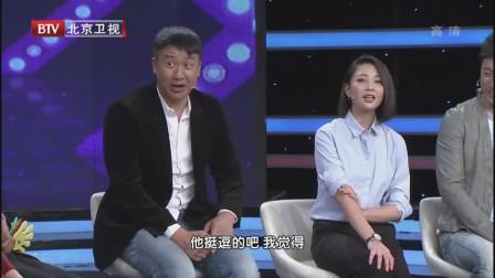 大戏看北京:殷桃评价张国强,为人幽默,善良,招人喜欢