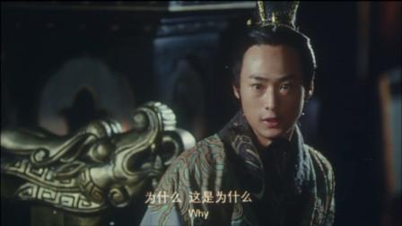 凤舞天下:太师潜入宫内刺主公,宰相得知,立马赶来宫中