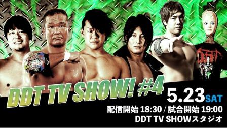 DDT - DDT TV Show #4 2020.05.23