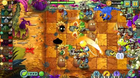 植物大战僵尸2国际版一阶植物侏罗纪沼泽40:火焰芥末大战僵尸
