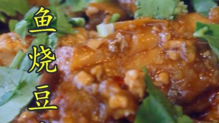 带鱼烧豆腐就这样做,带鱼软烂入味没腥味,配上豆腐特别鲜
