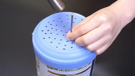 奶粉罐不要扔,在盖子上打几个孔放在房间,没想到还有这么棒作用