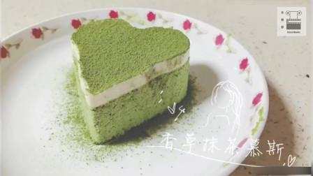 绿色控的福音,造型无比温柔,抹茶香草慕斯