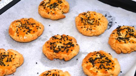 桃酥做法原来这么简单,家里有面粉就可以做,香酥掉渣,入口即化