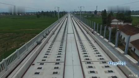 纪录片:《中国高铁》第二集  创新之路