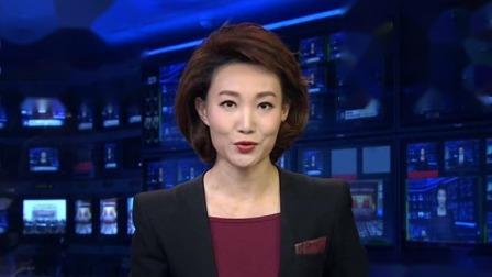 央视新闻联播 2020 央视快评:努力在危机中育新机、于变局中开新局