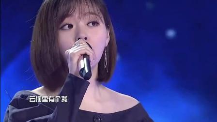张靓颖演唱《云河》,不愧是张靓颖,估计又要被唱收费了!