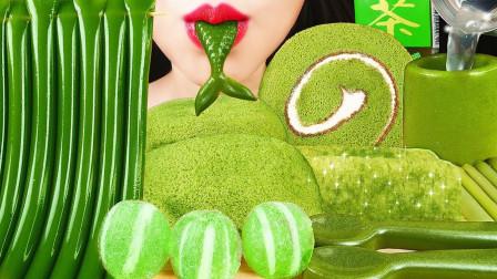 """韩国ASMR吃播:""""绿茶果冻面+抹茶果冻杯+奶油蛋糕+卷饼+可食用汤匙"""",听这咀嚼音,吃货欧尼吃得真馋人"""