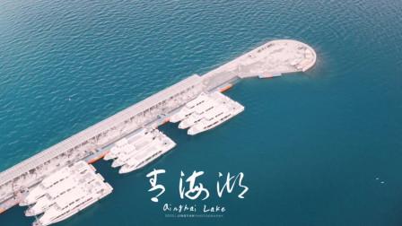 路经青海湖 可能这不是青海湖最好的时节但是湖水依然蔚蓝