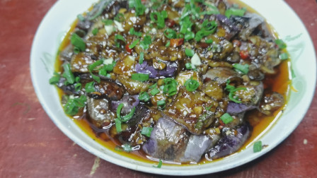拿肉都不换的农村家常菜鱼香茄子,做法简单明了,每一口都是回忆