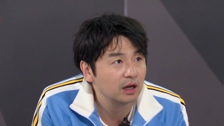 雷佳音成新晋董事长,被夸双商高秒变傲娇小宝贝 极限挑战 第六季 20200524